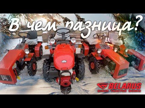 Какой трактор хуже? МТЗ беларус 132Н или МТЗ 152Н