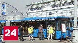Участок Филевской линии закрыли на два дня - Россия 24
