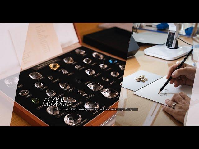 一圓鑑賞設計珠寶夢!法國Van Cleef & Arpels珠寶學院登陸香港!