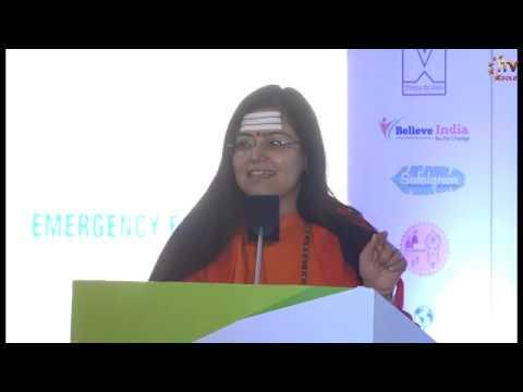 She The Change - Nari Udyami Award 2019 - 15th Pravasi Bharatiya Divas - Varanasi - India