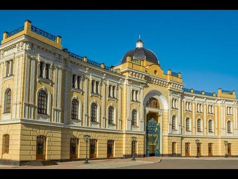 Баня Алексеева