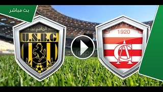Club Africain vs Ben Guerdane full match
