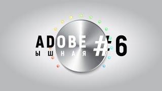 Как сделать конусный или угловой градиент в Adobe Illustrator? ADOBEышная #6