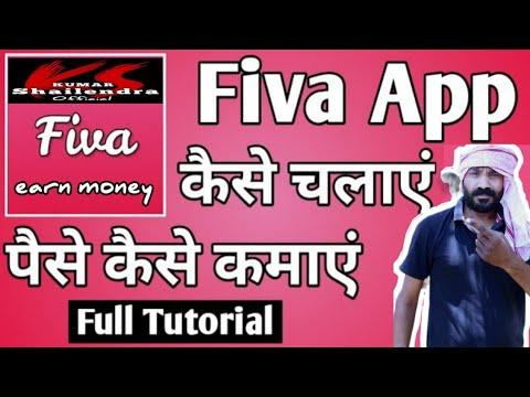 फ़ेसबुक यूट्यूब को टक्कर देगा भारत का फिवा एप | fiva app