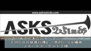 http://askswinds.com/shop/products/detail.php?product_id=1342 『ASK...