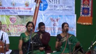 Rama Namame Thuhi Maname By Ranjani Gayatri