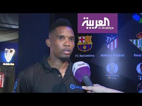 الكاميروني إيتو: هذا رأيي في محمد صلاح وساديو ماني  - نشر قبل 3 ساعة