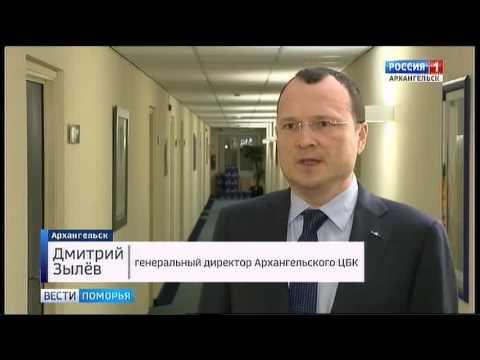 Ровно 5 лет назад Игорь Орлов занял должность губернатора Архангельской области