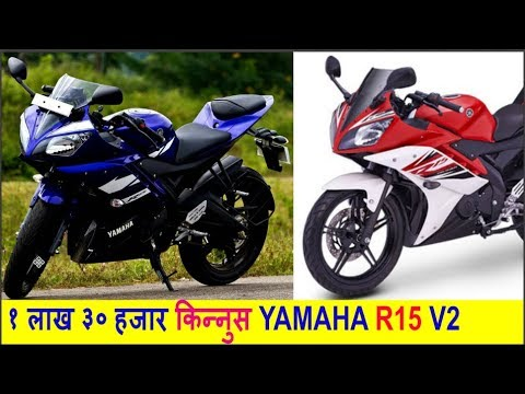 Yamaha R15 v2 | Yamaha R15 V2 Price And Specification Details |