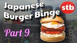 Spam Burger at Freshness Burger in Tokyo, Japan // Japanese Burger Binge Part 9