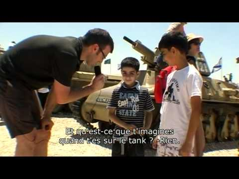 Israel army museum - french subtitle - Itamar rose