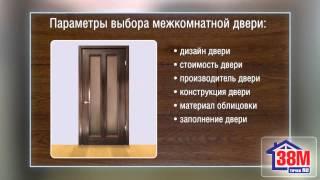 видео купить межкомнатные двери недорого