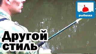 Ловля рыбы в проводку и спиннинг на малой реке