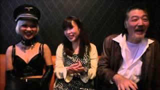 レジェンド太賀麻郎が「MC」としてお送りする、新生チャンネルの第二回...