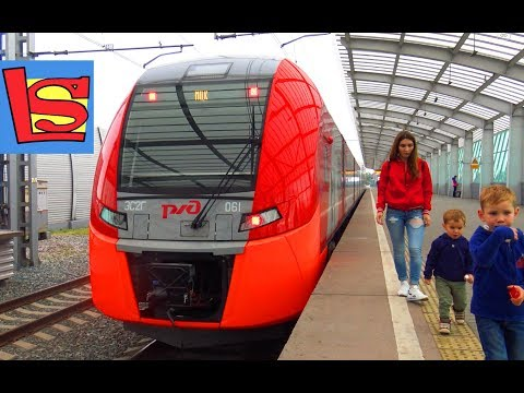 Скоростной поезд поездка