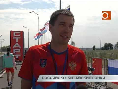 Новости Самары. Велоспорт