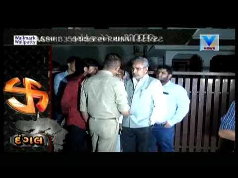 Dangal (દંગલ):  Irate Patidars Clash With Congress Members Over Gujarat Poll List | Vtv News