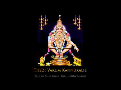 Thedi Varum Kannukalil....Lord Ayyappa Devotional Song