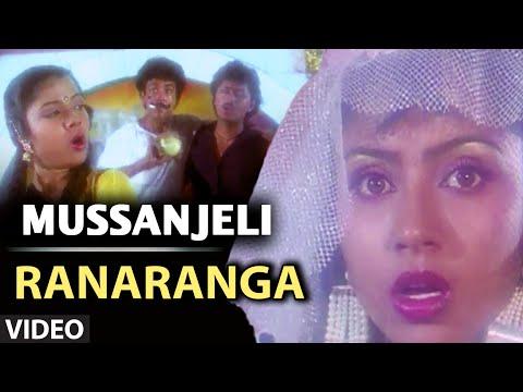 Mussanjeli Video Song | Ranaranga | Manjula Gururaj, Hamsalekha