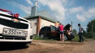 Сборы.  Свадьба Андрей и Наталья  01 08 2014
