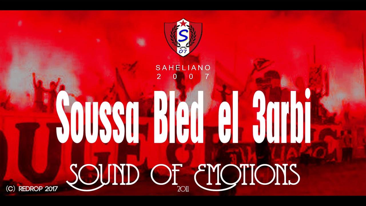 sound of emotions saheliano