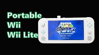 휴대용 Wii (Portable Wii)