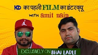 #KD #desi rockstar #First interview ON MOVIE #Zblack song  STATUS MD KD official song with Amit nain