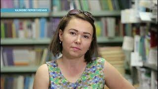 «На 10 лет моложе»: перевоплощение учительницы