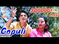 गोपुली !! New Latest Kumaoni Full HD Video Song 2018 !! Gopuli Samdhni !! Jagdish Arya !! V Dev