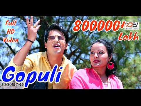 गोपुली !! New Latest Kumaoni Full HD Video Song 2018 !! Gopuli Samdhni !! Jagdish Arya !! V Dev
