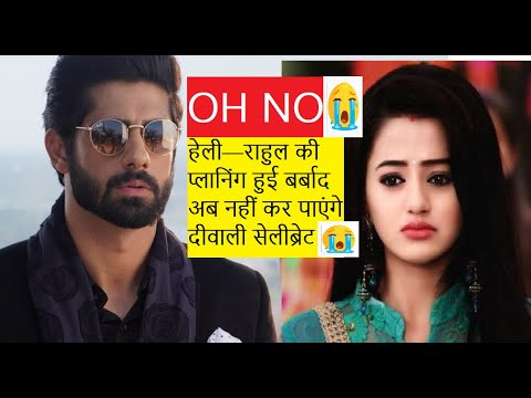 Download OH- NO Big tragedy happens with Helly Shah, & Rrahul Sudhir | Riansh, , Ishq Mein Marjavan 2