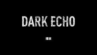 [APP] 手機遊戲 Dark Echo gameplay 迴聲探路 遊戲影片  (iOS/Android)
