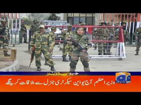Geo Headlines - 05 PM | 27th September 2019