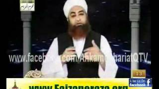 Wirasat ki taqseem.....By Mufti Akmal Sahab