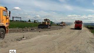 Начало второго этапа строительства объездной дороги(, 2015-06-12T14:00:00.000Z)