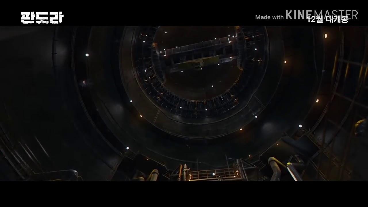 Pandora - Official Trailer   Amazon Studios