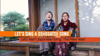 Japanese New Year - Let's sing a Oshogatsu song