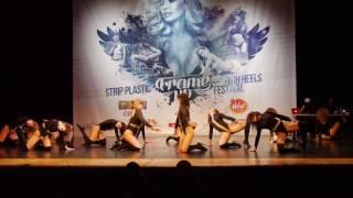 "Frame up 2017 Театр танца ""Эйфория"""