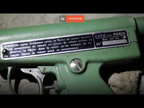Зарытое оружие боевиков в Сирии