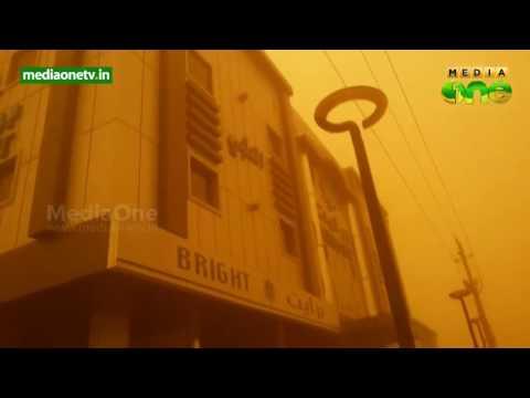 Sandstorm hits vehicular traffic in dammam