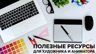 видео Социальная сеть Pinterest