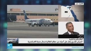 بالفيديو.. خبير يكشف ثغرة أمنية جديدة بالمطارات
