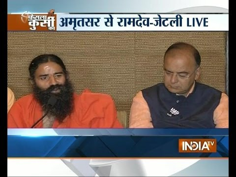 Watch: Baba Ramdev, Arun Jaitley addressing Media person at Amritsar(Punjab)