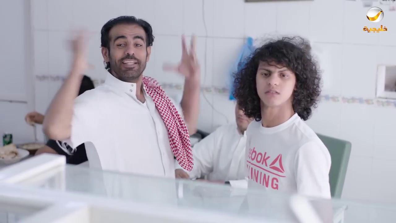 لو خلص الفول انا مش مسؤول.. كل سنة وانت طيب يا باشا - مقاطع شباب البومب 7