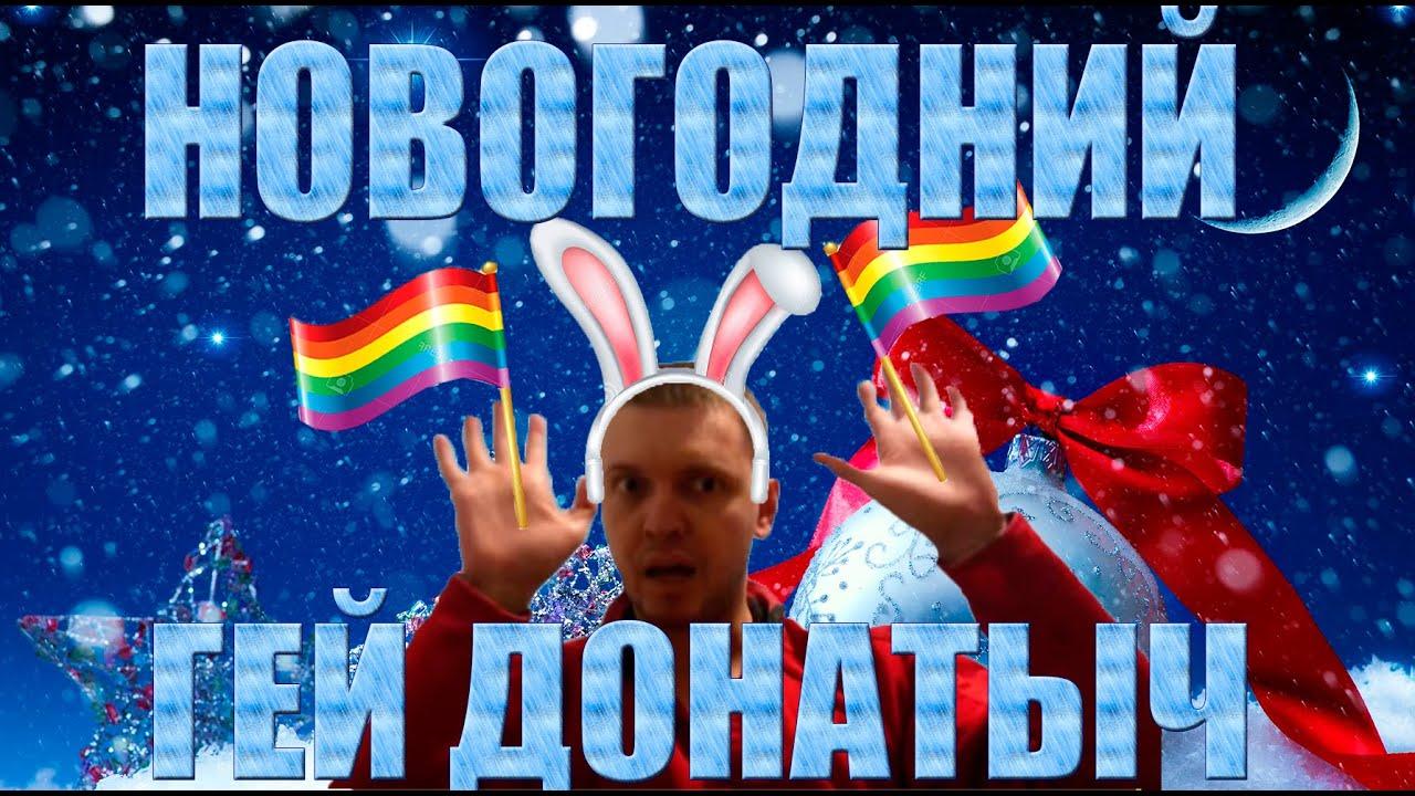 Подборка гейского фото фото 451-497