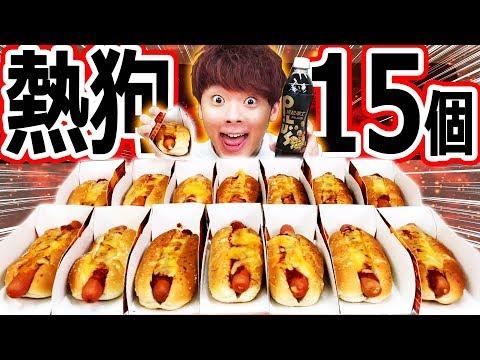 大胃王挑戰吃光15個熱狗!還有爆米花等電影院的食物通通吃光!