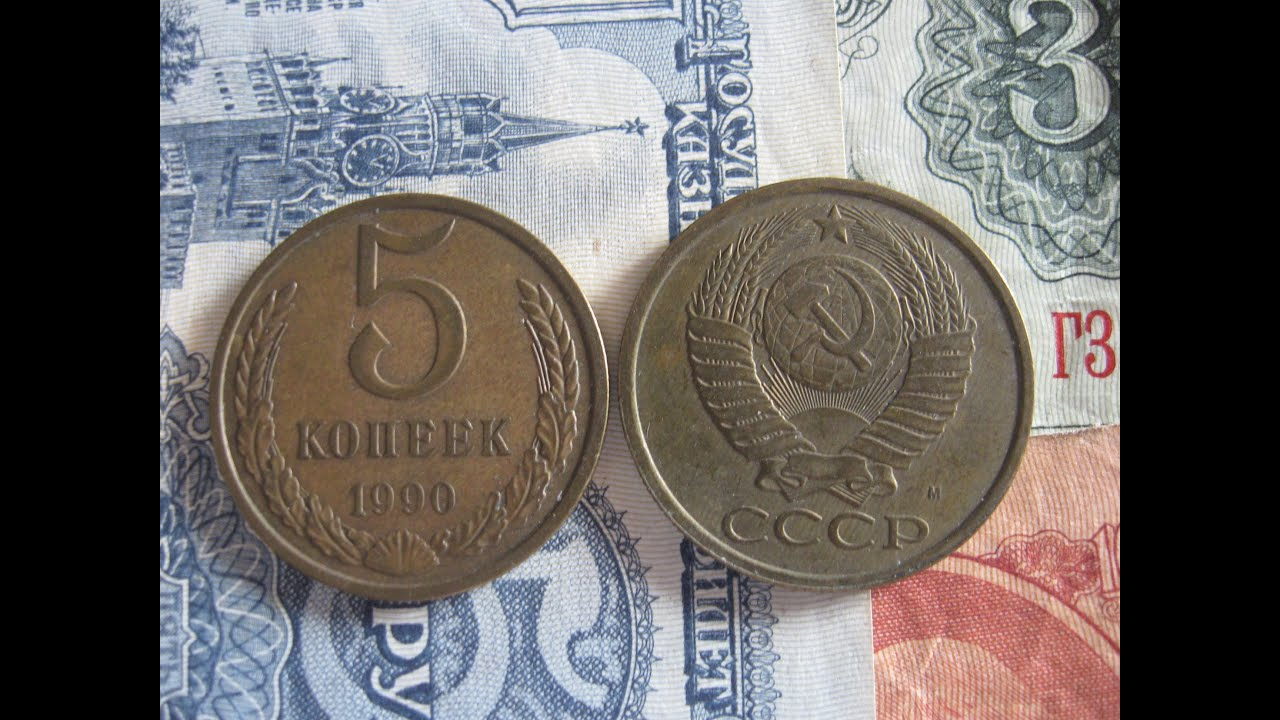 5 копеек 1990 м серия монет сша президенты