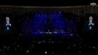انزل يا جميل ع الساحة.. وليد توفيق يقدم أجمل أغانيه وأشهرها في #موسم_الرياض