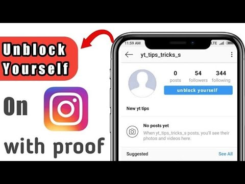 How To Unblock