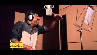 Deool Band Marathi Song - Deva Vina Song by Ajay (Ajay - Atul)